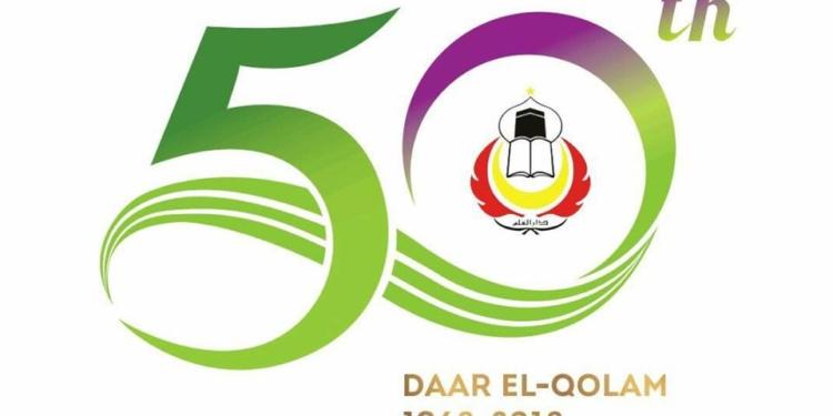 Milad ke-50 Ponpes Daar el-Qolam Digelar 15-22 Januari 2018