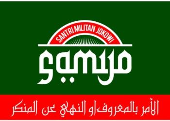 Santri Militan Jokowi (SAMIJO)