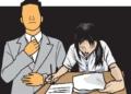 Pacari Muridnya, Guru Dipecat