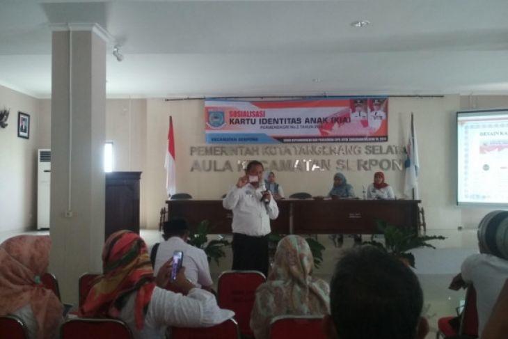 Pemkab Tangerang Luncurkan Gerai KIA Pada Lima Kecamatan