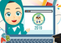 Website PPDB SMPN 3 Tangsel 2019: ppdbsmpn3.tangerangselatankota.go.id