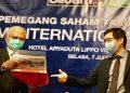 RUPS Siloam Hospitals. (IST)