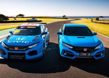 Racing Blue Honda Civic Type R. (IST)