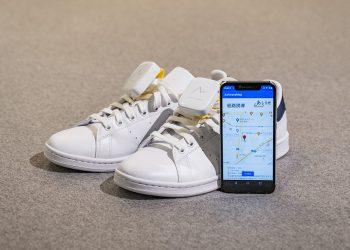 Sepatu khusus diberi perangkat sistem navigasi untuk tunanetra. (IST)